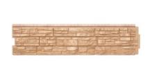 Фасадные панели для наружной отделки дома (сайдинг) в Краснодаре Фасадные панели Я-Фасад