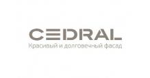 Фиброцементный сайдинг в Краснодаре Фиброцементный сайдинг Cedral