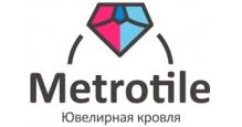Доборные элементы для композитной черепицы в Краснодаре Доборные элементы Metrotile