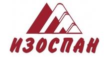 Пленка кровельная для парогидроизоляции Grand Line в Краснодаре Пленки для парогидроизоляции Изоспан