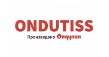 Пленка кровельная для парогидроизоляции Grand Line в Краснодаре Пленки для парогидроизоляции Ондутис